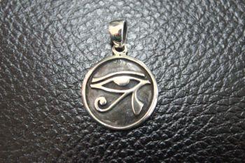 ดวงตาฮอรัส ( Eye of Horus )