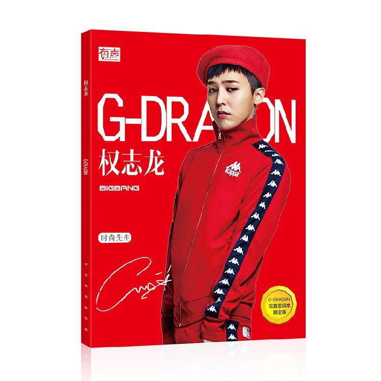 โฟโต้บุ๊ค mini G-DRAGON GCB051