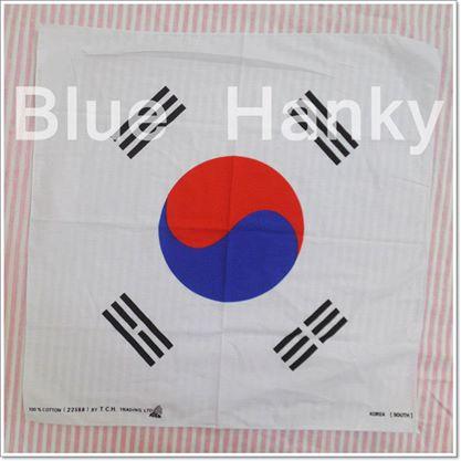 ผ้าพันคอลายธงชาติเกาหลี
