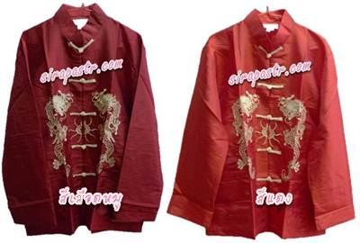 เสื้อสิงคโปร์ / จีน-1 สีแดง (ตรวจสอบขนาด) *เลือกแบบ