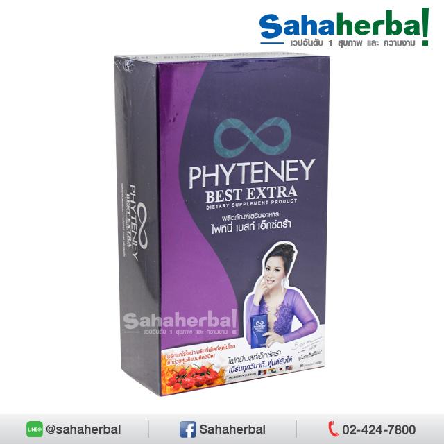 Phyteney Best Extra ไฟทินี เบสท์ เอ็กซ์ตร้า SALE 60-80% ฟรีของแถมทุกรายการ
