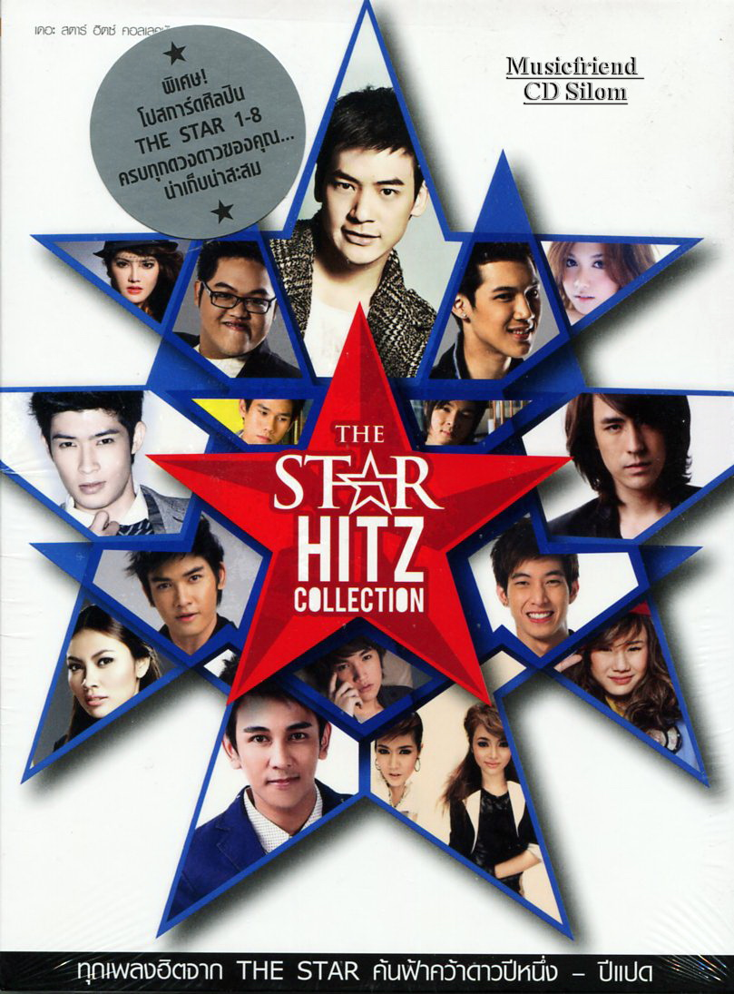 The Star Hitz Collection 1-8