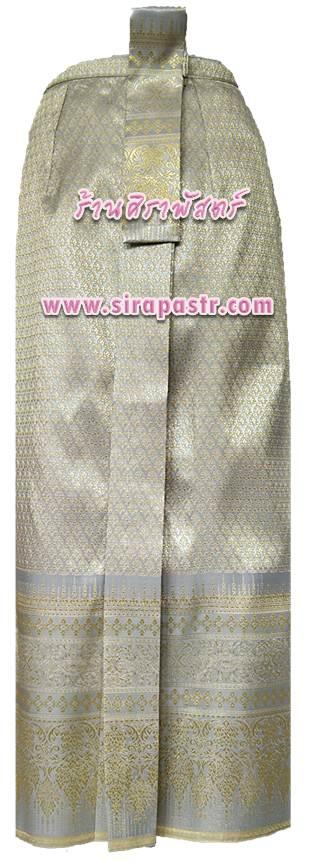 """ผ้าถุงป้าย-หน้านาง NPA-3 สีเทา-เหลือง (เอวใส่ได้ถึง 28"""") *แบบสำเร็จรูป-รายละเอียดตามหน้าสินค้า"""