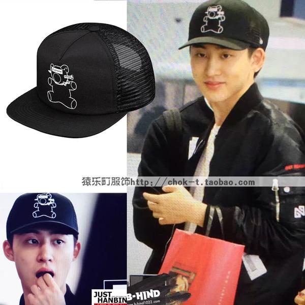 หมวก UNDERCOVER Sty.Hanbin