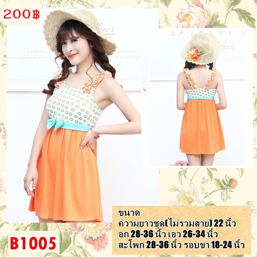 B1005 - Size L