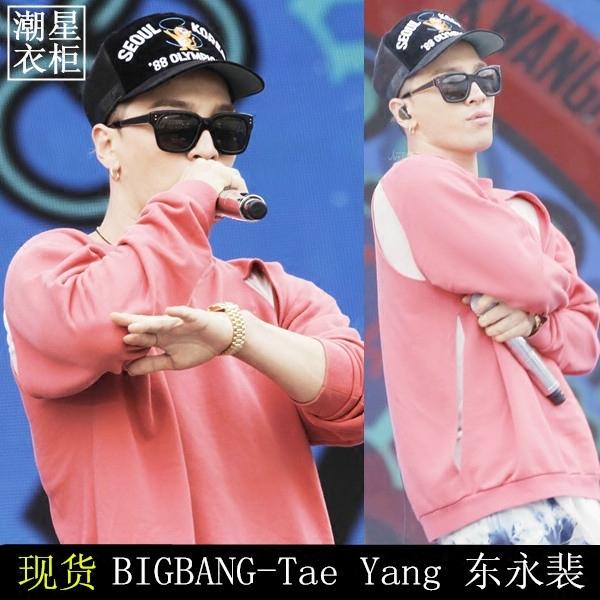 เสื้อแขนยาว Bigbang Let's not fall in love Sty.Taeyang -ระบุไซต์-