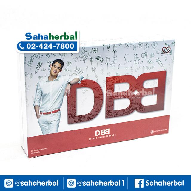 DBB Mekan ดีบีบี มีกัน by กันต์ กันตถาวร SALE 60-80% ฟรีของแถมทุกรายการ