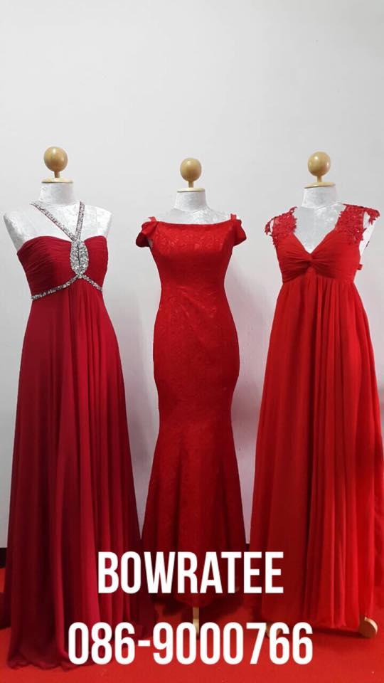 ชุดราตรีสีแดงยาว