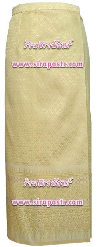 ผ้าถุงป้ายข้างฯ สีครีมขาว-2 (เอวใส่ได้ถึง 34 นิ้ว) *รายละเอียดในหน้าสินค้า