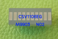 LED 10 Digit , Bar , 2 Color (5 ชิ้น)