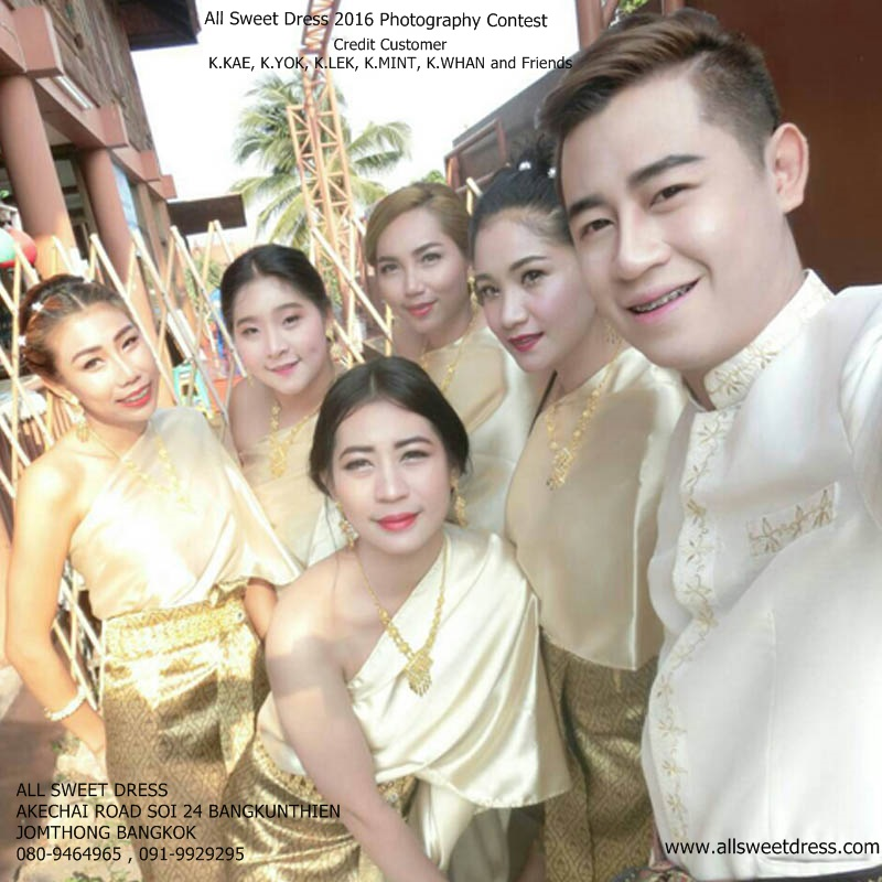 รีวิวชุดไทยสไบเรียบเพื่อนเจ้าสาวสวยหรูสีครีมผ้าถุงน้ำตาลทองเข้มจากลูกค้าสาวๆ ซอยกัลปพฤกษ์ 6 ภาพที่ 3 จ้า