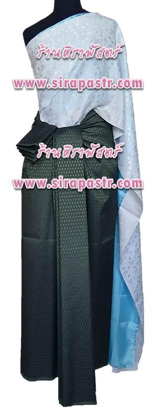 ชุดผ้าไทย-สไบผ้าลาย B2-C4 (สไบฯ+ผ้าฯ 4 หลา*แบบจับสด) รายละเอียดในหน้าสินค้า