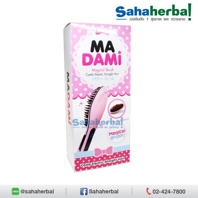 MADAMI Magical Brush มาดามิ หวีรีดผมตรง SALE 60-80% ฟรีของแถมทุกรายการ