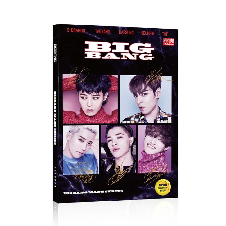โฟโต้บุ๊ค mini BIGBANG GCB047