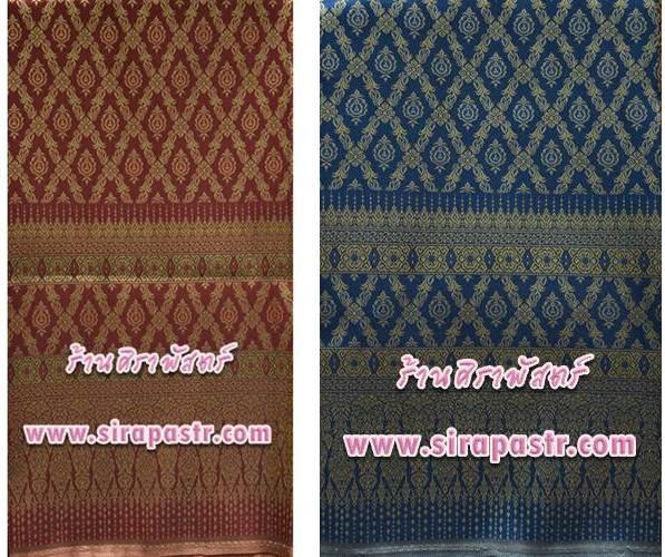 ผ้าลายไทย-I1 (*เลือกขนาด / รายละเอียดในหน้าสินค้า)