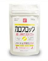 Caloblock sugo power บล็อกคาร์โบไฮเดรตได้แคปซูลละ 1000 แคลอรี่ ฆ่าแป้งและน้ำตาล