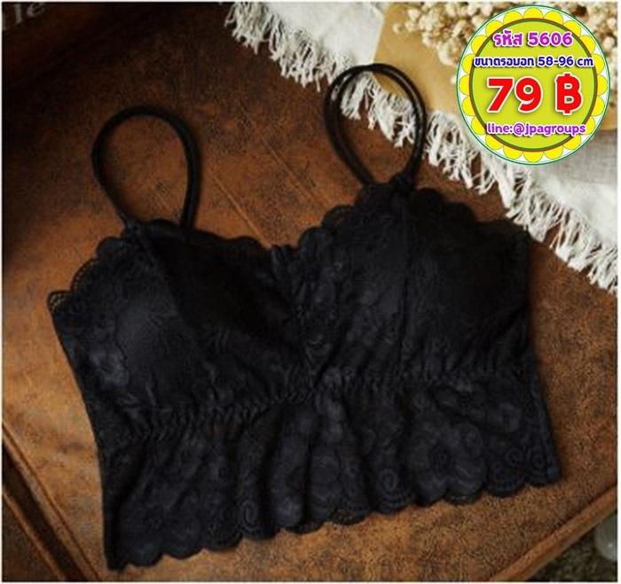 5606-ชุดชั้นในบลาลูกไม้ สีดำ