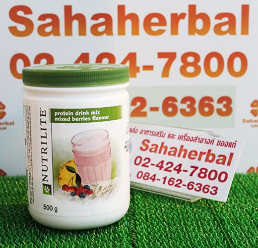 นิวทริไลท์ โปรตีน มิกซ์ เบอร์รี่ Nutrilite Protein Mixed Berries SALE 60-80% ฟรีของแถมทุกรายการ