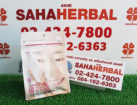 Seoul Secret โซล ซีเคร็ท คอลลาเจน ผู้หญิง สูตร1 SALE 60-80% ฟรีของแถมทุกรายการ