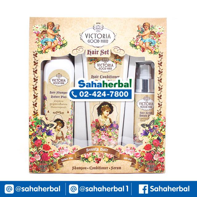 Victoria Good Hair แชมพูวิคตอเรีย กู๊ด แฮร์ SALE 60-80% ฟรีของแถมทุกรายการ