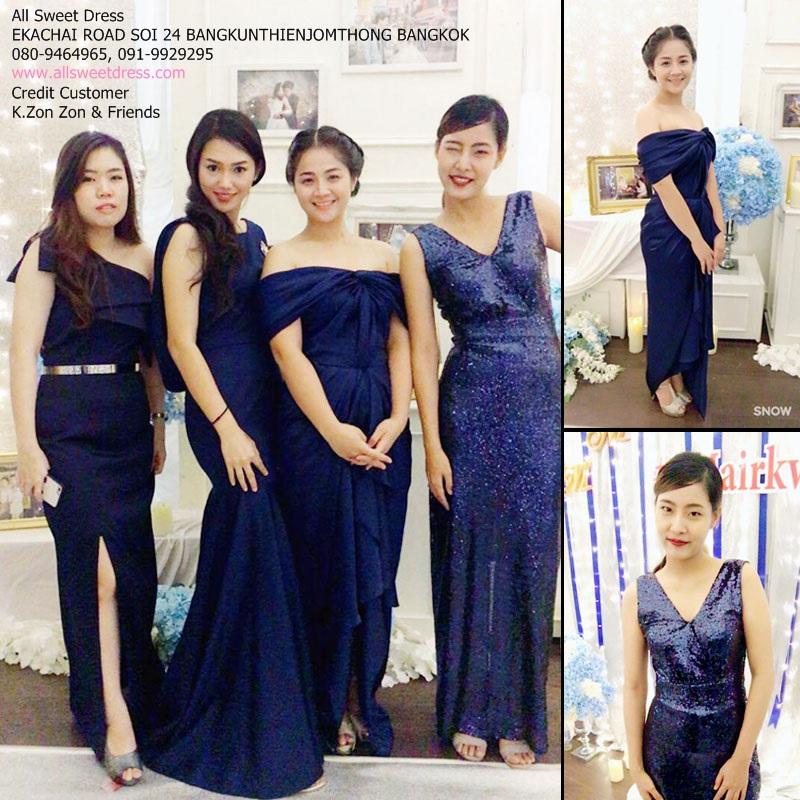 รีวิวแขกไปร่วมงานแต่งงานที่ใช้บริการเช่าชุดราตรีสีกรมท่าสวยหรูแบบต่างๆ ของร้านเช่าชุด allsweetdress ฝั่งธนเป็นภาพแรกในปี 2017 นี่เลยจ้า