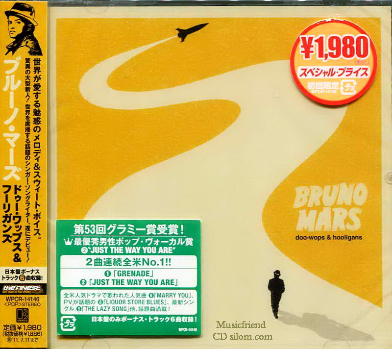 CD,Bruno Mars - Doo Wops & Hooligans 2010