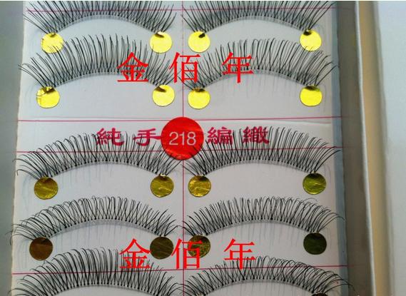 T218 ขนตาเอ็นใส(ราคาส่ง) ขั้นต่ำ 15 เเพ็ค คละเเบบได้