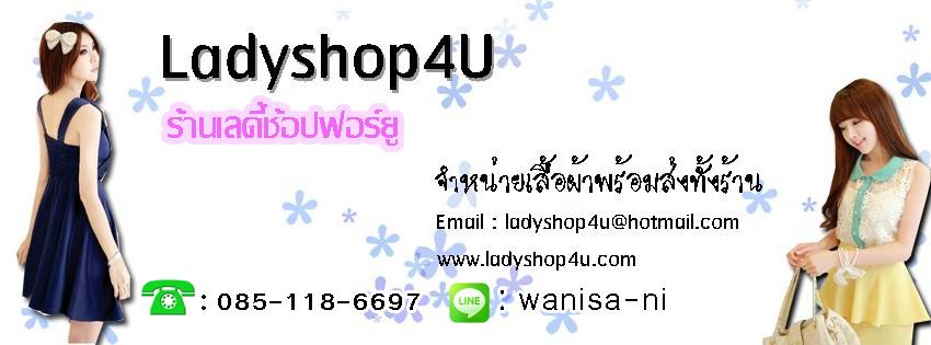 LadyShop4U