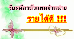 http://www.yayafashionpreorder.com/webboard/viewtopic/125