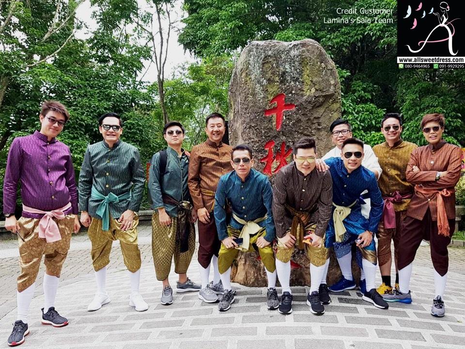 รวมภาพแฟชั่นชุดไทยเสื้อลายไทยแขนยาวแบบท่านหมื่น บุพเพสันนิวาสสีสันต่างๆ จากทีมเซลล์ lamina ที่ใช้บริการเช่าชุดไทยของ allsweetdress ฝั่งธนไปใช้ที่ประเทศไต้หวันค่ะ สวยเท่ห์หล่อสุดๆ ทุกท่านเลยค่ะ