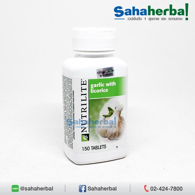 Nutrilite Garlic กระเทียมอัดเม็ด SALE 60-80% ฟรีของแถมทุกรายการ