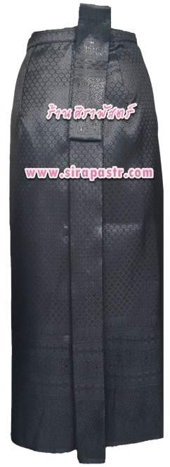 ผ้าถุงป้าย-หน้านาง A1-1 สีดำ (เอวใส่ได้ถึง 26 นิ้ว) *แบบสำเร็จรูป-รายละเอียดในหน้าสินค้า (สินค้าลดราคา)
