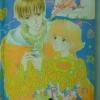 โรแมนติคสะกิดรัก by Yumeno Makoto