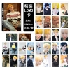 Lomo card set GOT7 7 FOR 7 - Yugyeom (30pc)