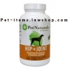 PET NATURALS HIP +JOINT 120 TABS