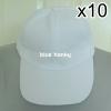 10ใบ สีขาว ฟรีไซส์ ราคาถูก หมวกกีฬาสี