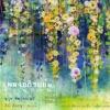 CD,เพลงอภิรมย์ ๑ - ดึก เหงา ขอ รัก เรา คืน