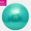 หุ่นเฟิร์ม เป็นคนใหม่ด้วยลูกบอลโยคะ (Fitness Ball) ขนาด 65cm สีเขียว