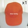 สีส้ม ฟรีไซส์ ราคาถูก หมวกกีฬาสี