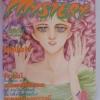 Gift Magazine ฉบับ Mystery Vol.8/1993