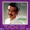 กุ้ง กิตติคุณ เชียรสงค์ อมตะซูเปอร์คลาสสิค 1 KittiKhun Chiansong CD