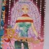 Princess 33