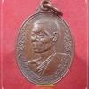 เหรียญหลวงพ่อพุธ วัดป่าสาลวัน ครบ 5 รอบ ปี 2524 (LP Put)