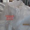 ถุงจัมโบ้ตัดใหม่2 ตัน(สีขาว)มีซับไน, ถุงจัมโบ้
