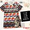 F10637 เสื้อยืดคอกลม แขนสั้น พิมพ์ลายหมีMOSOHIMO (งานป้าย Bo Rich Ta) สีพื้นสีขาว