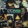 Etc. - Push The 1st Mini Album CD+DVD