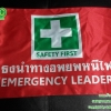 ธงนำอพยพหนีไฟสีแดง แบบสี่เหลี่ยม กากบาท