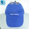 15ใบ สีน้ำเงิน ฟรีไซส์ ราคาถูก หมวกกีฬาสี