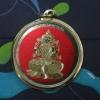 จี้เหรียญพระแม่ลักษมีมหาเทวี (MahaLakshmi Mahadevi)