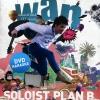 ว่าน Wan - Soloist Plan B Karaoke DVD